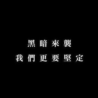 Sk Wong